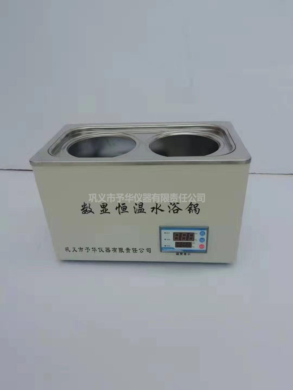 HH-S2/ZK2恒温水浴锅