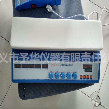 ZNCL-DS多点智能磁力加热板