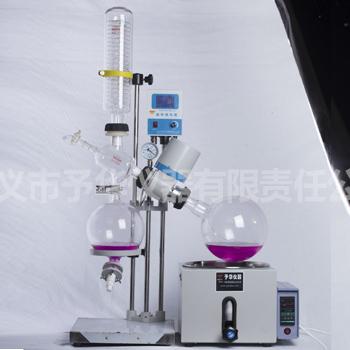 YRE-501型旋转蒸发器