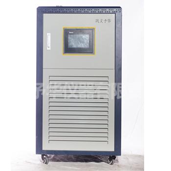 GDSZ-15040高低温循环装置