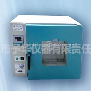 DZF-6010真空干燥箱