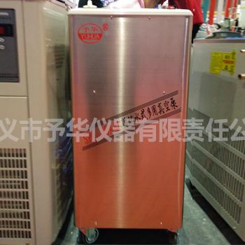 SHZ-95A全不锈钢外壳五抽循环水真空泵