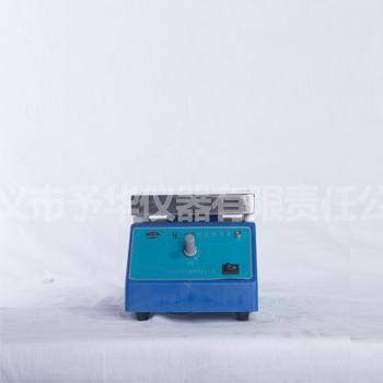 CL-1A大功率磁力搅拌器