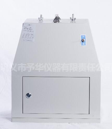 WS70-1型红外快速干燥箱