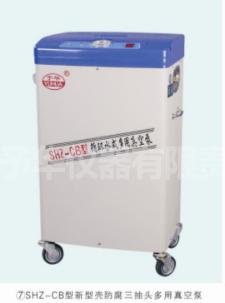 SHZ-C防腐三抽循环水真空泵