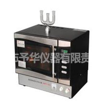WBFY-205微波化学反应器