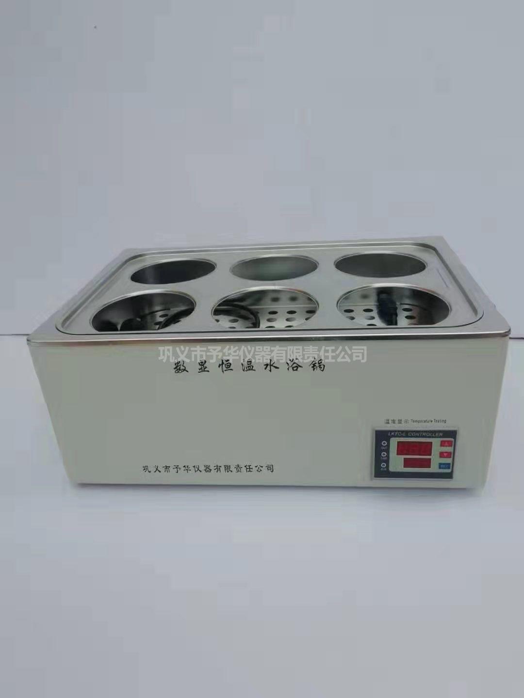 HH-S6/ZK6单双列六孔数显控温恒温水浴锅