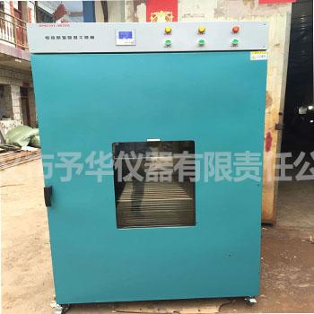 DHG-9920电热鼓风干燥箱
